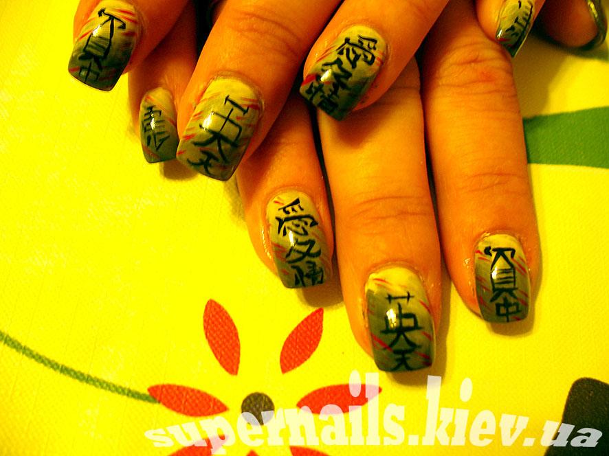 иероглифы на ногтях киев позняки